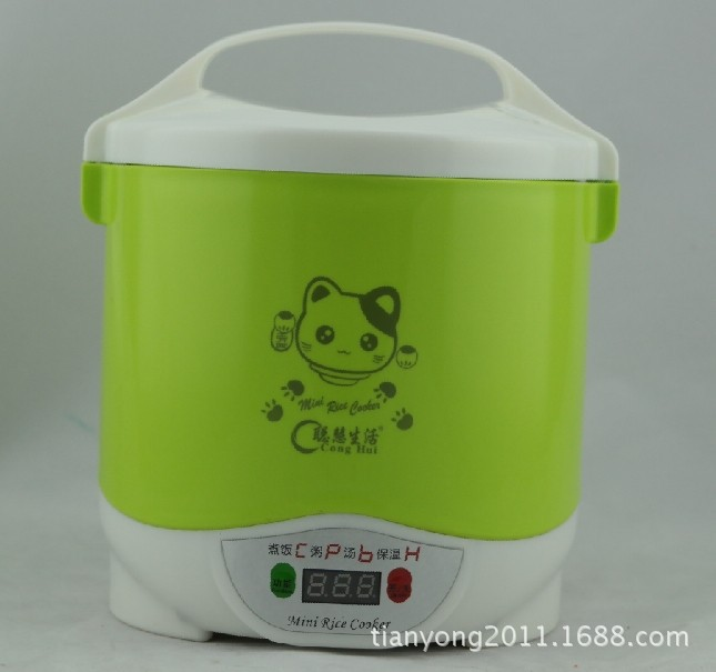 Korean mini rice cookers, multi-function mini rice cooker 1.5 liters, Intelligent BB small cooker(China (Mainland))