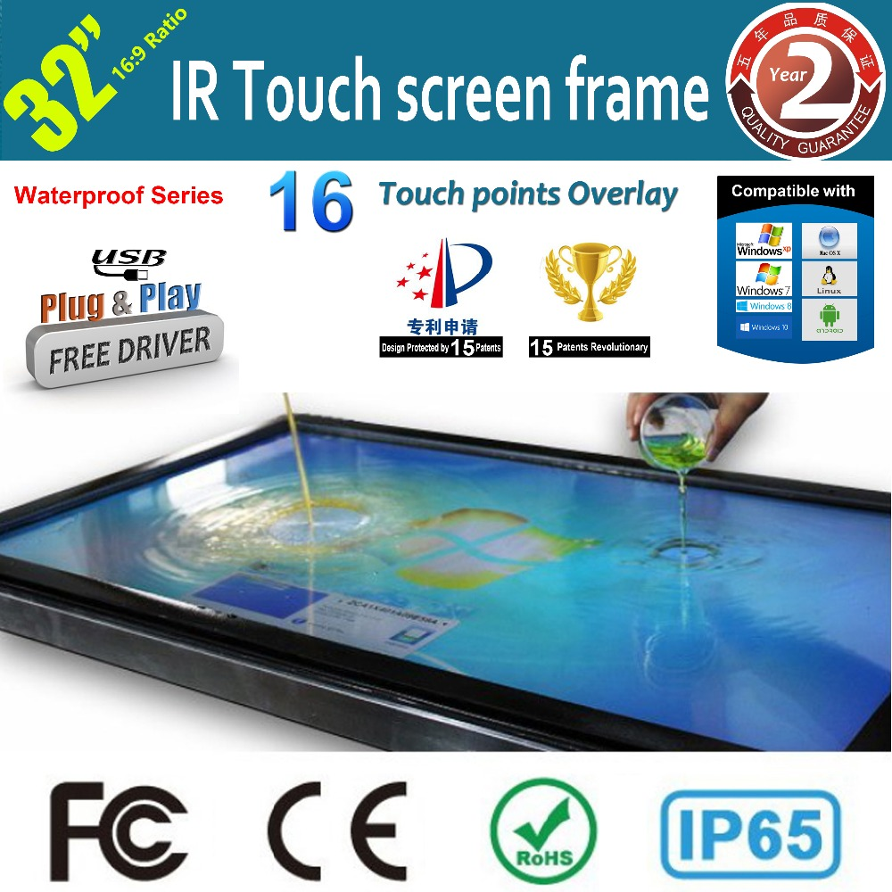 "16 Points touch 32"" IR Touch Screen Frame Waterproof IP65 For Digital Signage, Kiosk,Exhibitions(China (Mainland))"