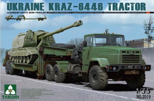 Tank model NO2019 1/35 UKRAINE KRAZ-6446 TRACTOR(China (Mainland))