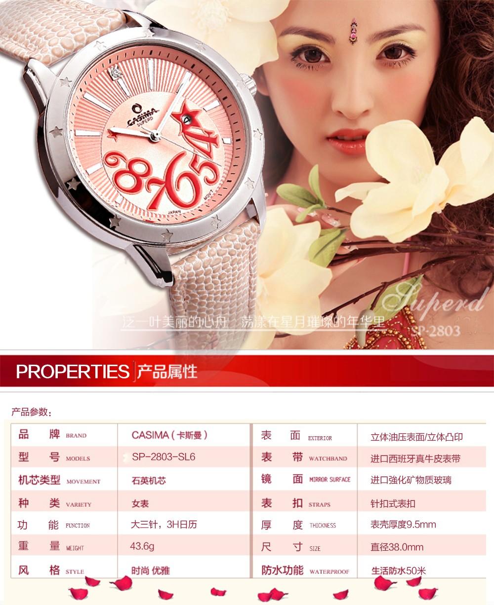 Casima женские часы мода досуг стиль календарь 50 м из водонепроницаемый кварцевые часы # 2803
