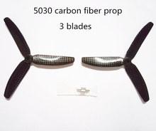 5030/6030 pure carbon fiber prop 3 blades (CW/CCW) for DIY FPV mini race drones quadcopter QAV250/ZMR250/GE260/250 pro/RD290
