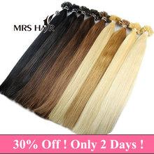 """1.0g/pc Natural Keratin Prebonded Nail Hair Extensions 100pcs Brazilian Human Hair Straight Capsules U Tip Remy Hair 16"""" 20"""" 24""""(China (Mainland))"""
