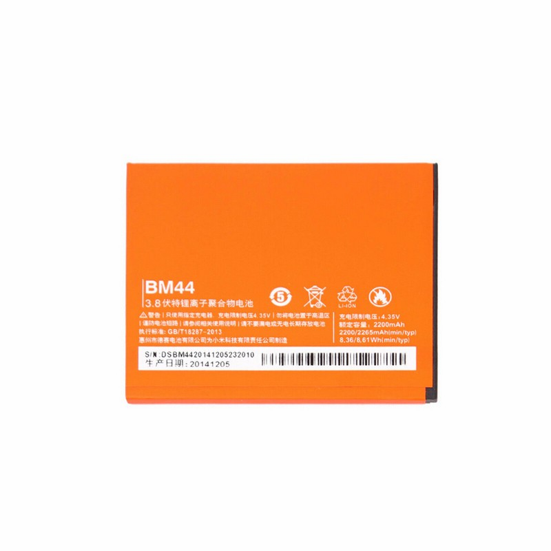 100% TESTED BM44 2200mAh Li-ion Polymer Mobile Phone Battery For Xiaomi Redmi 2 Hongmi 2 Red Rice 2 Replacement Parts