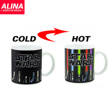 Star Wars Lightsaber factory direct 11oz mug personalized custom color cup Dragon Ball series