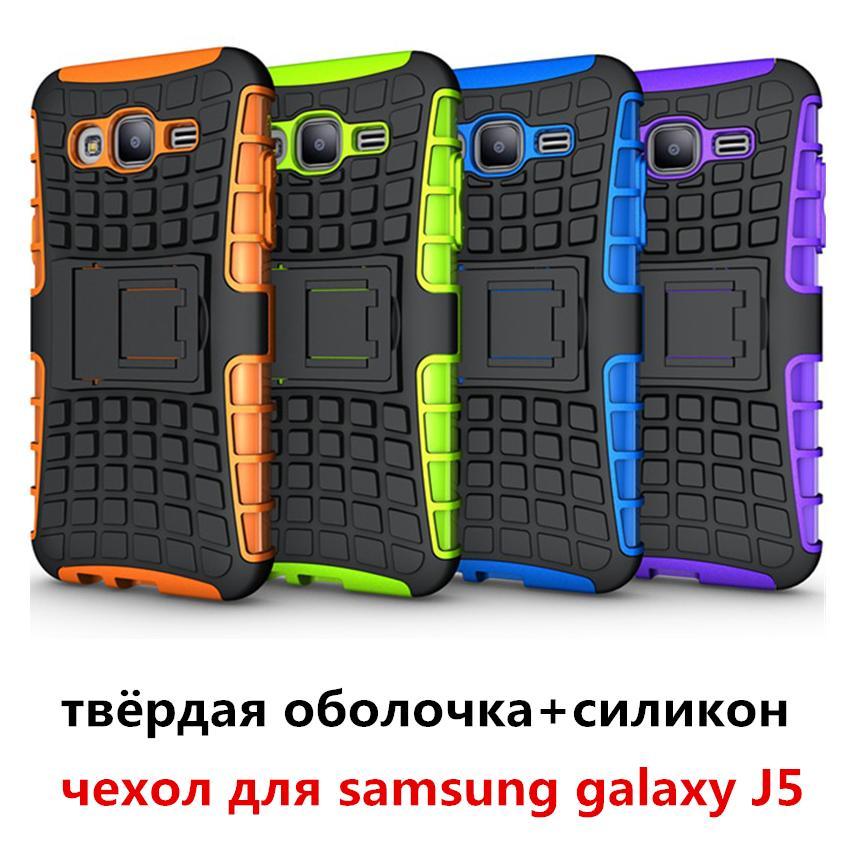 Гаджет  For Samsung J5 Fundas Dual Layer Armor Silicone With Kickstand Solid Plastic Shell Case For Samsung Galaxy J5 Case J500F Cover ! None Телефоны и Телекоммуникации