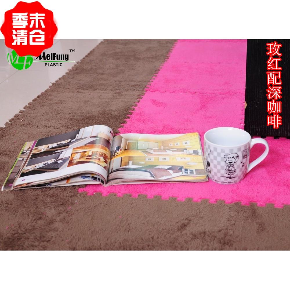 Patchwork velvet pad carpet velvet mats foam mats puzzle child magic cube floor mat size 30cm*30cm(China (Mainland))