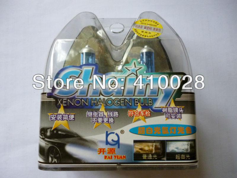H4 12V 55W  2x 9003 /H4  bulb 6000K Xenon Car HeadLight Bulb Halogen Light Super White<br><br>Aliexpress