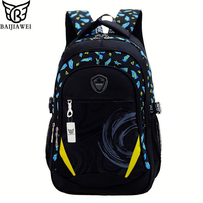 2017 New Children School Bag Alleviate Burdens Unisex Kids Backpack Casual Bags Backpacks For Teenage School bag