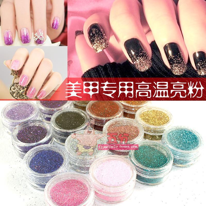 16 Color Metal Glitter Nail Art Tool Kit Acrylic DIY UV Powder Dust gem Polish Nail Tools(China (Mainland))