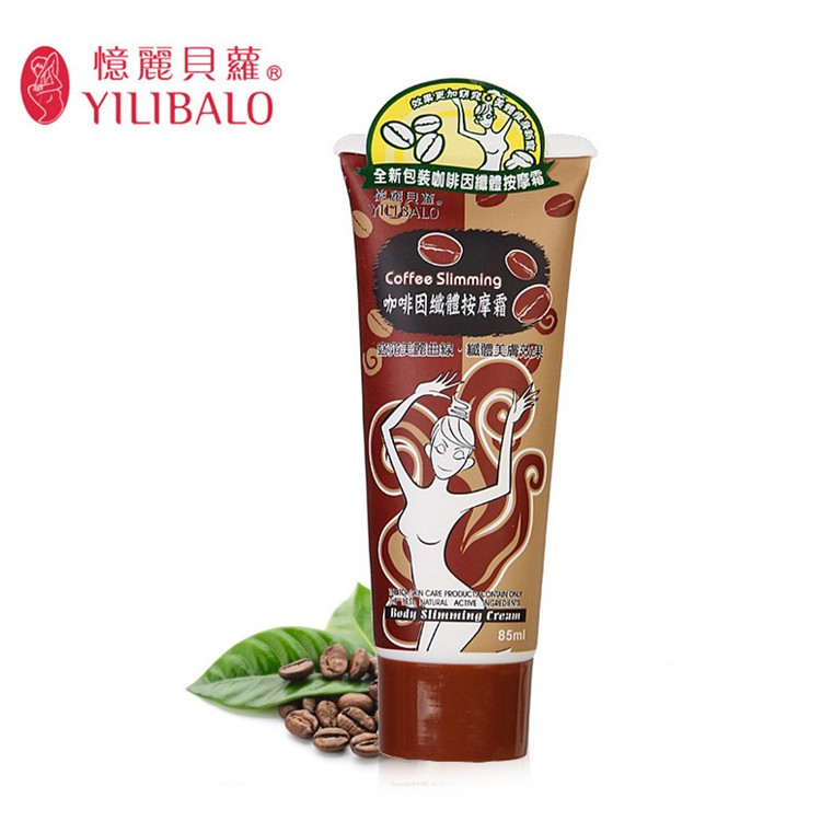 YILIBALO Weight Loss Products Caffeine Coffee Slimming ...