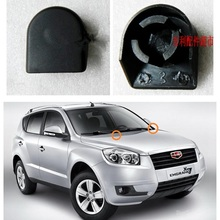 Buy Geely Emgrand X7 EmgrarandX7 EX7 SUV,Car front wiper cover/cap for $4.28 in AliExpress store