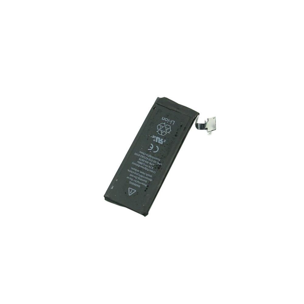 battery for iphone 4s
