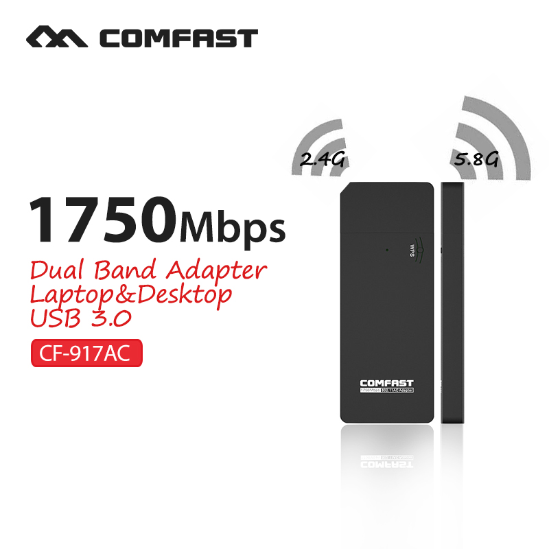 Wireless wi-fi usb 3.0 port adapter 1750mbps transmission 11AC dual-frequency gigabit wireless network card COMFAST CF-917AC(China (Mainland))