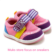 Muks store Focus on sneakers minimum order wholesale order link(China (Mainland))