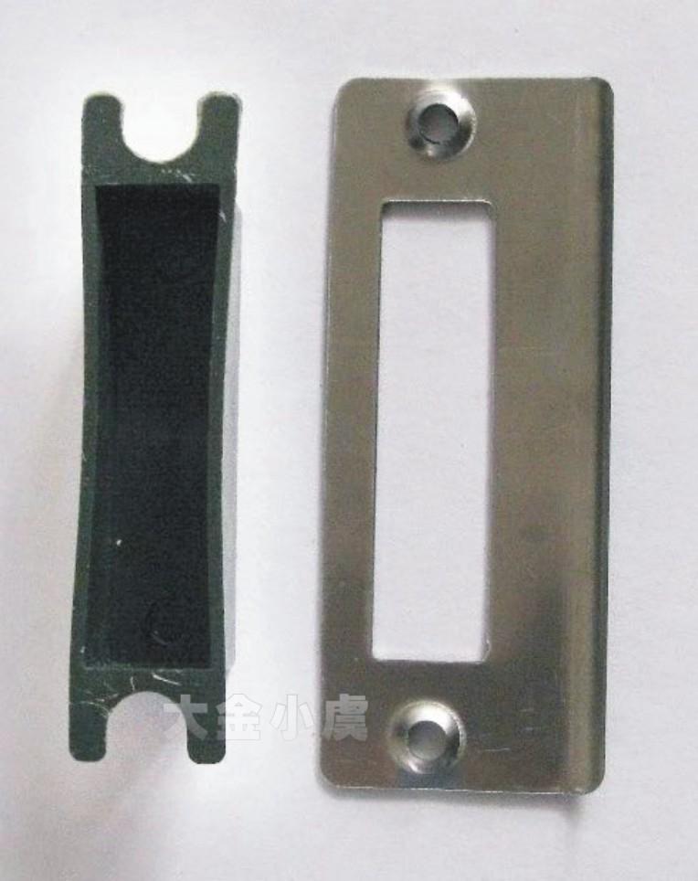 1pcs Sheet Iron Door Stainless Steel Lock Body Bezel Blank Interior Room Door Sheet Lock Accessories(China (Mainland))