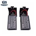 2PCS RC Quadcopter Extra Spare Parts 3 7V 1000mAh Battery with Base Fitting for UDI U818S
