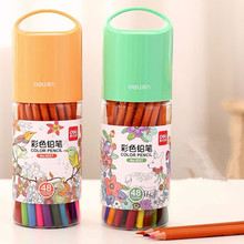 Buy Drawing Pencils 60pcs Colored Pencil Oil Painting Colour Lapices De Colores School Lapiz Colored Pencils Prismacolor Escola for $8.99 in AliExpress store