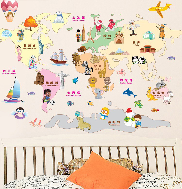 New arrival child world map wall stickers for kids rooms for Wall map for kids room