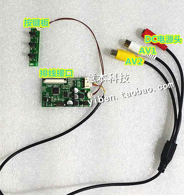 4.3-inch LCD screen driver board two AV driver board monitor Satellite Finder Kit For Reversing(China (Mainland))
