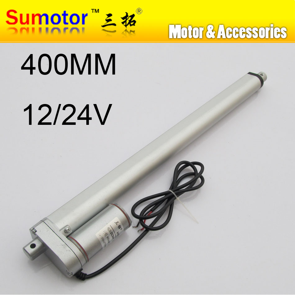 """Фотография H400 16""""(400mm) stroke windows Electric linear actuator dc motor, DC 24V, 10mm/s, Heavy Duty Pusher 75Kg, care bed, high Quality"""