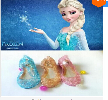 Free shipping Frozen Snow Elsa children shoes kids girls princess 2014 brand sandals for girl dress latin dance jelly shoes 008(China (Mainland))