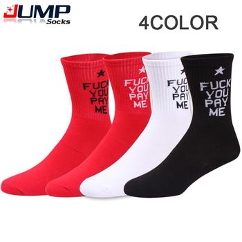 1 пар прилив бренд Harajuku стиль черт заплатить мне спортивные носки для мужчины ...