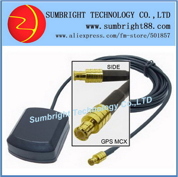 SB-CA119-MCX-5M 100pcs*active navigation sticking 1575.42MHz waterproof patch gain China MCX GPS 5M custom external car antenna(Hong Kong)