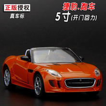 Gift for baby 1pc 1:36 12.5cm delicate little Jaguar roadster car alloy model decoration creative boy children birthday toy(China (Mainland))