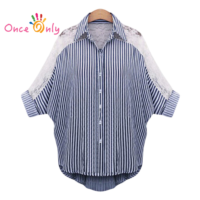 L - XXXXXXL Plus Size Women Lace Patchwork Striped Blouse 2016 Summer Batwing Sleeve Casual Cotton Loose Hollow Out Shirt Tops(China (Mainland))