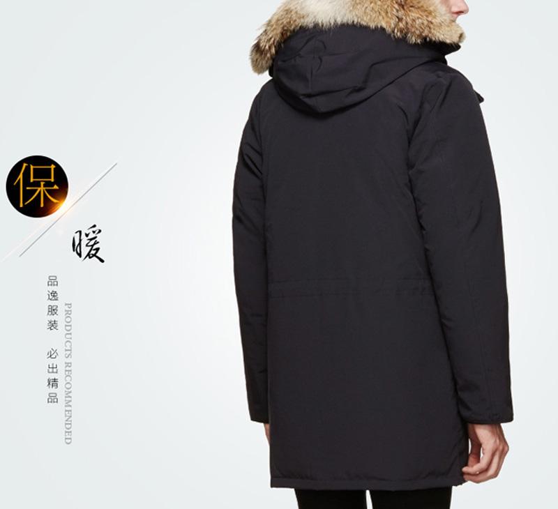 Warm doudoune homme hiver 2015 Winter jackets Mens Canada Down Jacket Coat outdoor Parka Men veste Manteau Homme yeezy coat(China (Mainland))