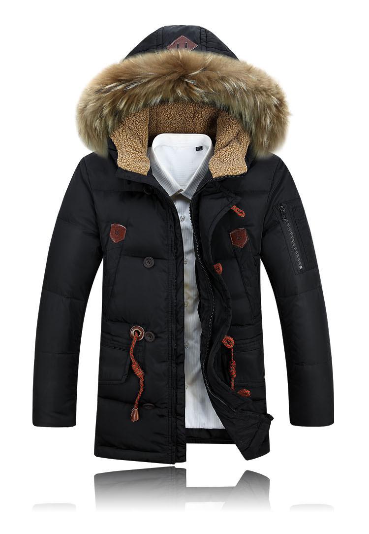 Купить Куртку Мужскую Недорого Цена В Москве