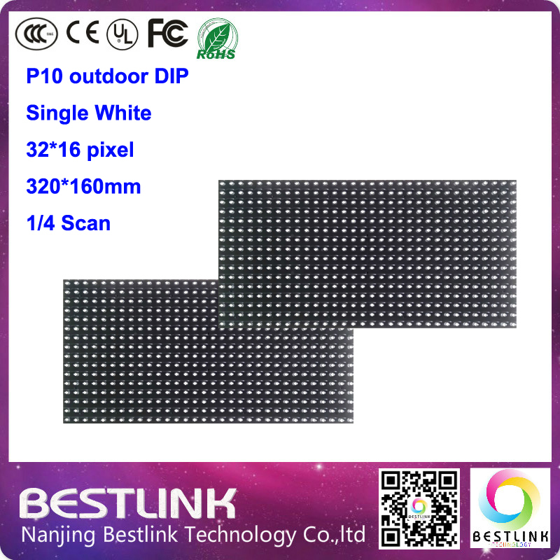 32*16 pixel LED display module p10 DIP outdoor single white 320*160mm led panel led display screen led board sign open sign diy(China (Mainland))