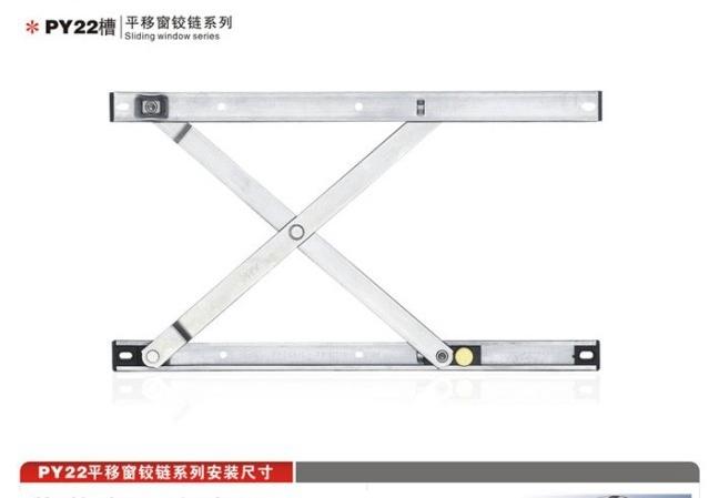 New 304 Stainless Steel 22 square groove aluminum window sliding friction hinge brace wind bracing sliding sash windows shift(China (Mainland))