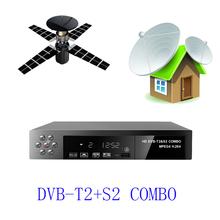Digital Satellite Receiver Combo dvb t2 + S2 HD 1080P dvb-t2 tv Box H.264 / MPEG-2/4 for Russia Europe smart tv free shipping