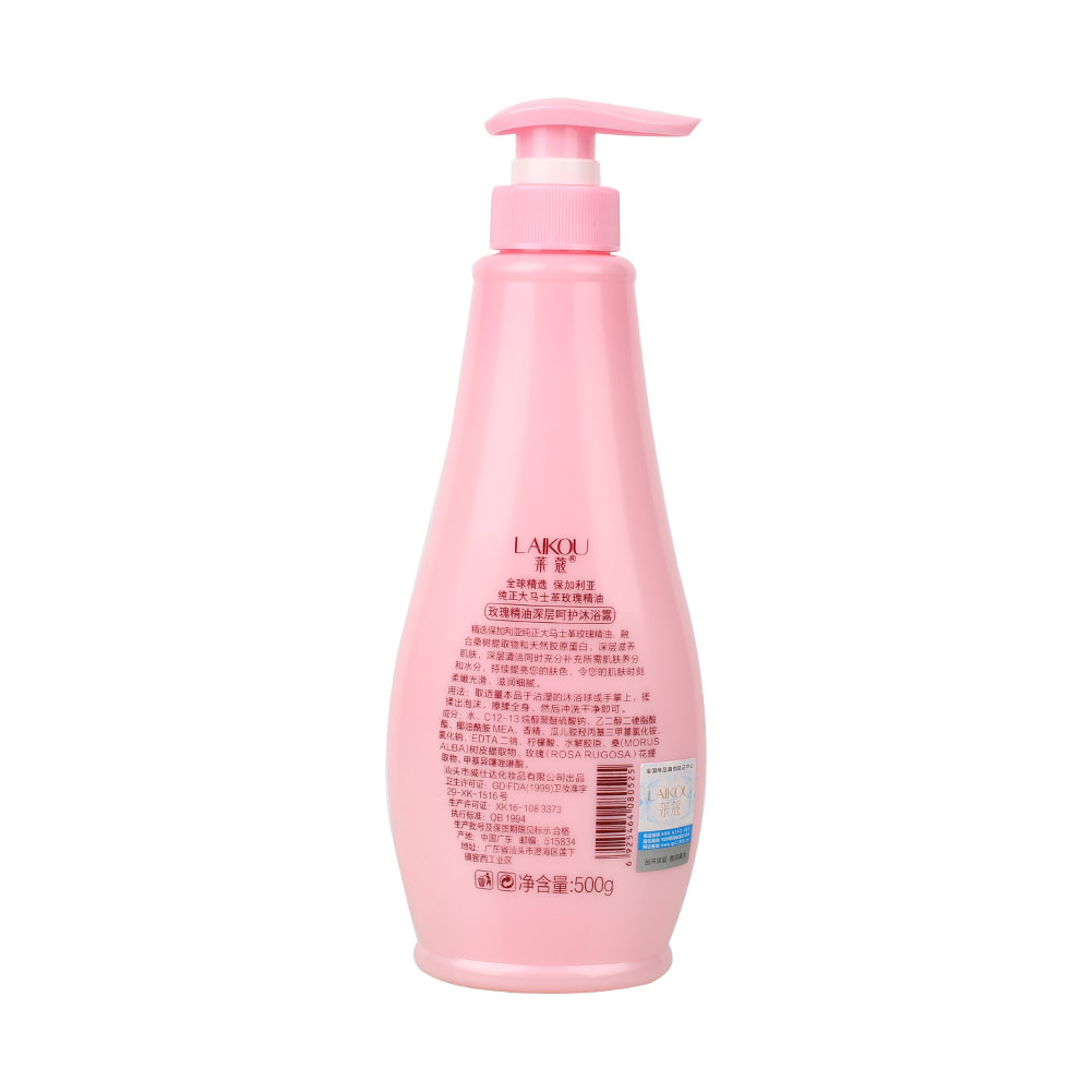 Treatment Rose Essential Oil Deep Clean Moisture Brighten Mild Care Body Wash
