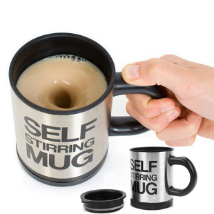 Free shippping Automatic coffee mixing cup/mug bluw stainless steel self stirring electic coffee mug 350ml