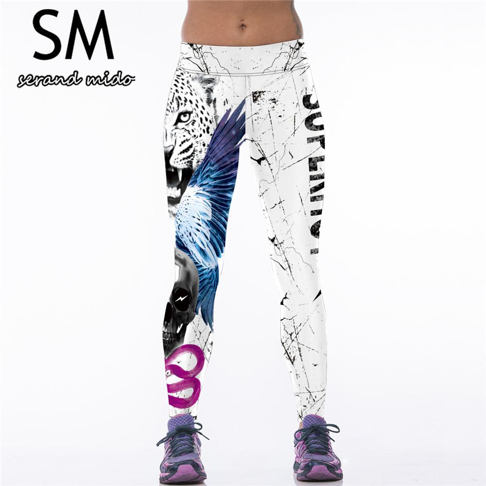 Women Sports Yoga Pants Spandex Legging Gym Sportswear Workout Fitness Slim Tights Running Leggings Jogging Trousers - SerandMido LadySports Store store