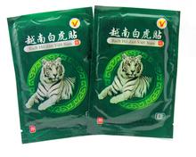 8 folhas / muito vértebra do pescoço tigre vietnã branco adesivo gesso aliviar a dor de gesso artrite reumatóide tratamento lombar colar