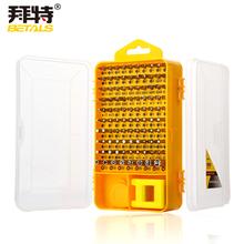 Betals מותג 108 ב 1 כלים חיוניים סטי מברג כלים לתיקון מחשב פונקציה רבת דיגיטלי תיקון טלפון נייד(China (Mainland))