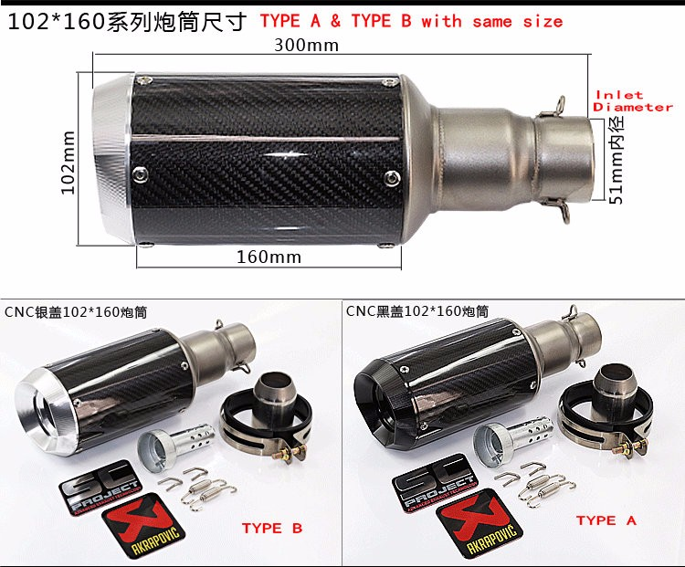 CNC modify motorcycle exhaust Benelli BN600 moto escape BN300 moto bike muffler for 51mm inlet