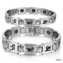 (min order 10$) Magnet Bracelet Fashion Religious Jewelry Energy Magnetic Bracelets 13mm Christians Healthy Balance bracelet3141(China (Mainland))