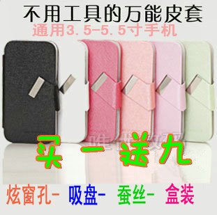 Epade v05 c07 z4 n5 c300 protective case shell super 5 holsteins phone case(China (Mainland))