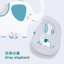 Baberos de bebé impermeables de silicona para alimentación de bebé Toalla de Saliva delantales de dibujos animados para recién nacidos Baberos paños de eructo ajustable Bandana(China)