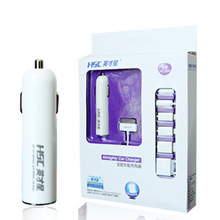 HSC High Quality Safety Car Charger Universal With Many Kinds Charging Connector Luxury Fashion Fast Charging Car Charger(China (Mainland))