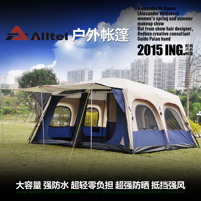 OZtrail super large anti rain 6-12 persons outdoor camping family cabin waterproof fishing beach tent 2 bedroom 1 living room(China (Mainland))