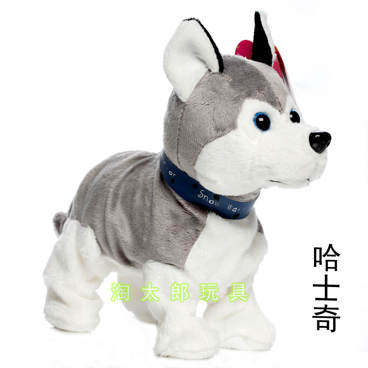 Cheap Toy Dogs : Popular interactive dog toys for kids buy cheap