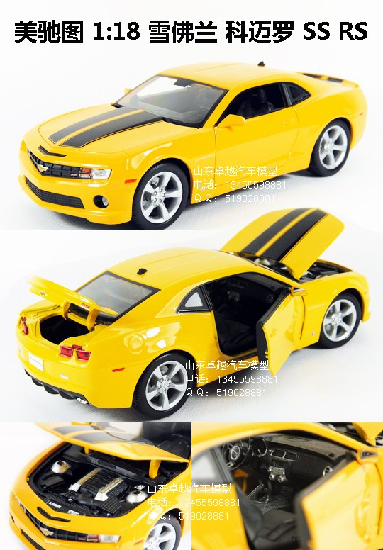 Chevrolet ss rs alloy car model camaro bumblebee zl1 roadster(China (Mainland))