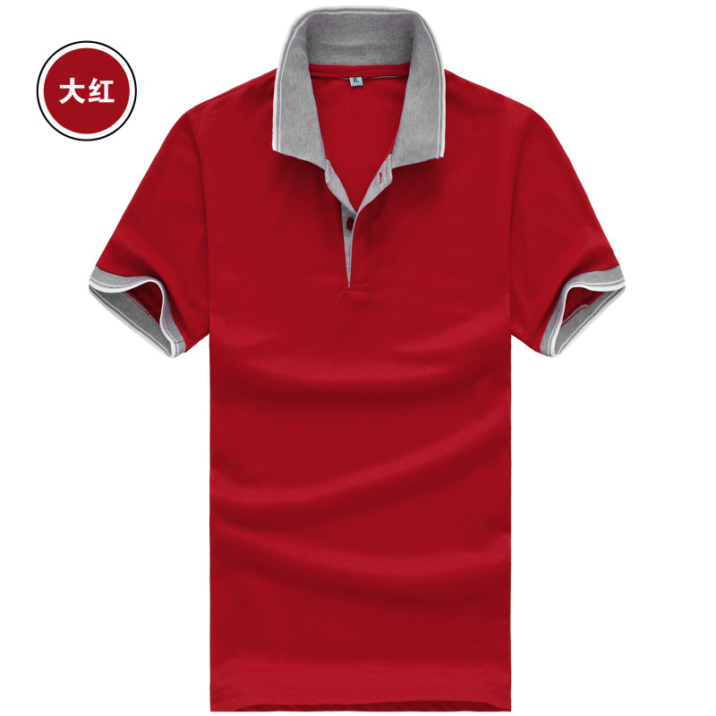 Wholesale cheap male clothing slim fit short sleeve solid for Cheap slim fit shirts