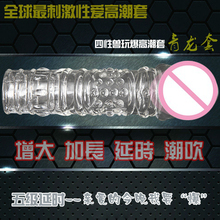 D0283 Silicone condom,Penis sleeves condoms,sex toys,sex products(China (Mainland))