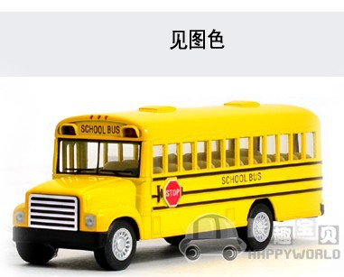 American classic alloy car is back to school bus school bus model car toys(China (Mainland))
